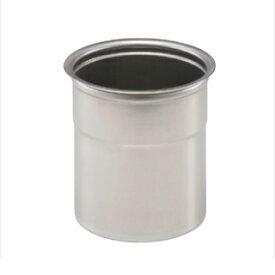 【業務用】FMI パコジェット PJ-1用 専用容器(4個入)