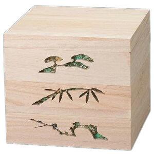 【 お重 重箱 おせち 正月 】越前漆器最高級木製重(桐製) 木製松竹梅透かし白木重 6.5寸 緑 3段 【ECJ】