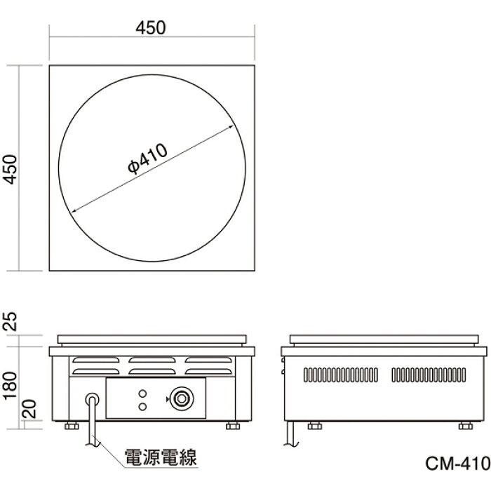 電気クレープ焼器CM-410φ410mm【ECJ】