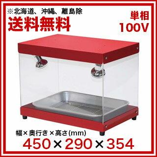 【業務用】タイジ フードショーケース FS-100 【 メーカー直送/代金引換決済不可 】