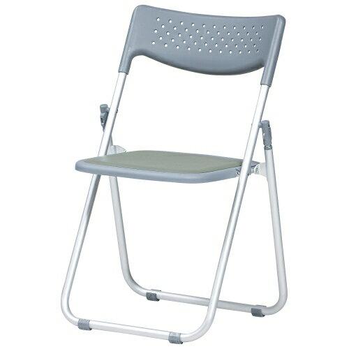 アルミ折り畳みイス(クッションパット付) グレー【 椅子 洋風 オフィスチェア ベンチ 】【メーカー直送品/代引決済不可】