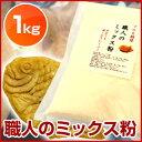 【業務用】職人のミックス粉 たい焼き粉 大判焼き粉 業務用 1kg