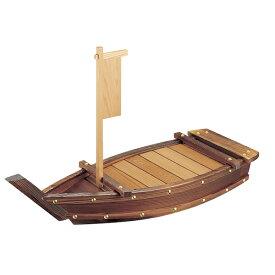 ネズコ舟 4 尺 【ECJ】