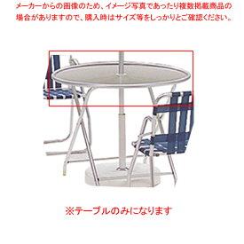ガーデンセット テーブル ATX-40 【ECJ】