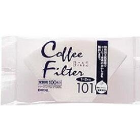 業務用コーヒーフィルター101 100枚入 ホワイト KOTB01CO 【ECJ】