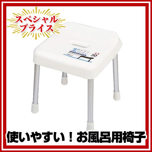 【業務用】パール金属 スタイルピュア バススツール 30cm [ホワイト]