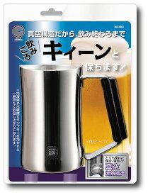 【業務用】【ジョッキ】 真空ジョッキ 450 H-6054 [真空構造だから飲み終わるまで冷たい] 【パール金属】