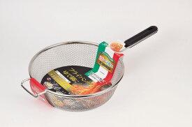 パール金属 セモリナ フライパンストレーナー26・28cm兼用【 業務用 調理器具 使いやすい こし器 メッシュ 人気 キッチン ストレーナー 濾し器 おすすめ スープ 漉し器 】 【ECJ】