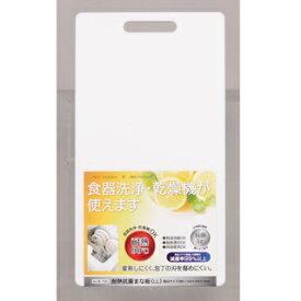 パール金属 耐熱抗菌まな板(LL)420×230×13mm HB-1535【 人気のまな板 いい まな板 業務用 まな板 オシャレ 俎板 おすすめ まな板 おしゃれ まな板 人気 おしゃれなまな板 業務用まな板 かわいい 】【ECJ】