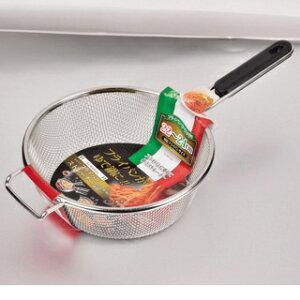 パール金属 セモリナ フライパンストレーナー22・24cm兼用 HB-1627【 業務用 調理器具 使いやすい こし器 メッシュ 人気 キッチン ストレーナー 濾し器 おすすめ スープ 漉し器 】