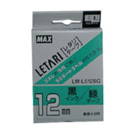 【まとめ買い10個セット品】 ビーポップ ミニ(PM-36、36N、36H、3600、24、2400、2400N)・レタリ(LM-1000、LM-2000)共通消耗品 ラミネートテープL 8m LM-L512BG 緑 黒文字 【ECJ】