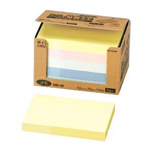 ポイントメモ[TM]ビジネスパック ノートタイプ MB-3K 黄、青、桃、緑、白各1個 混色5色 【ECJ】