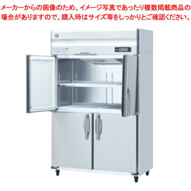 ホシザキ 冷蔵庫 HR-120Z-ML【 メーカー直送/後払い決済不可 】