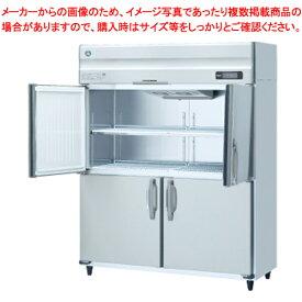 ホシザキ 冷蔵庫 HR-150Z-ML【 メーカー直送/後払い決済不可 】 【ECJ】