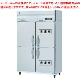ホシザキ 冷凍冷蔵庫 HRF-120ZF【 メーカー直送/後払い決済不可 】