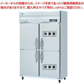 ホシザキ 冷凍冷蔵庫 HRF-120ZFT3【 メーカー直送/後払い決済不可 】