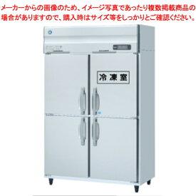 ホシザキ 冷凍冷蔵庫 HRF-120ZT3【 メーカー直送/後払い決済不可 】