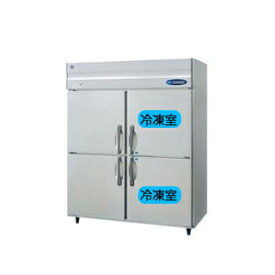 ホシザキ 冷凍冷蔵庫 HRF-150ZF-6D【 メーカー直送/後払い決済不可 】 【ECJ】