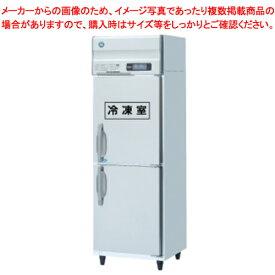 ホシザキ 冷凍冷蔵庫 HRF-63ZT-ED【 メーカー直送/後払い決済不可 】