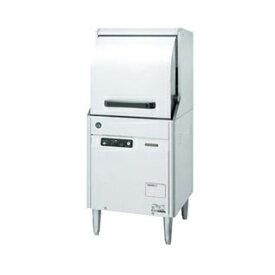 ホシザキ 食器洗浄機 JWE-450RUB3-R(右向き)【 メーカー直送/後払い決済不可 】