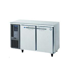 ホシザキ テーブル形冷凍冷蔵庫 RFT-120MNF【 メーカー直送/後払い決済不可 】