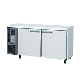 ホシザキ テーブル形冷凍冷蔵庫 RFT-150MNF【 メーカー直送/後払い決済不可 】