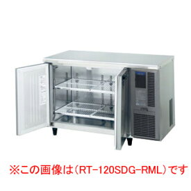 ホシザキ テーブル形冷蔵庫 RT-120SDF-E-RML【 メーカー直送/後払い決済不可 】