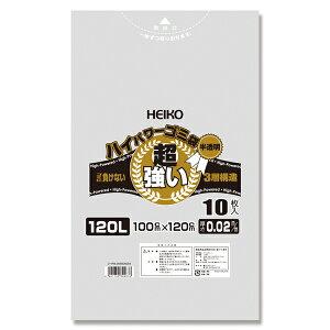 ハイパワー半透明ゴミ袋 120L #02(3層) 10枚 【ECJ】