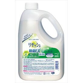 【まとめ買い10個セット品】花王 リセッシュ ほのかなグリーンハーブの香り 2L