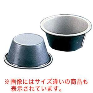【まとめ買い10個セット品】ブラック・フィギュア カップケーキ焼型 プリンタイプ D-038 M【 プリン型 フッ素加工 お菓子作り 】 【ECJ】