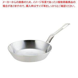 SAスーパーデンジ フライパン 30cm【ECJ】【業務用 ihフライパン おすすめih用フライパン ih人気フライパン】