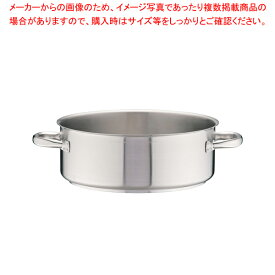 パデルノ 18-10外輪鍋 (蓋無) 1009-36 【ECJ】