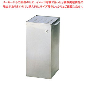 SA18-8角型庖丁桶【ECJ】【庖丁桶】