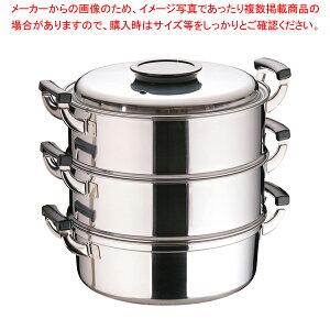 桃印18-0丸型蒸器 29cm 3段【 和セイロ 和蒸籠 】 【ECJ】
