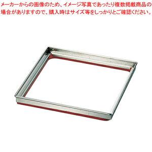 18-8角蒸し専用リング 39cm用【 電気蒸し器 】 【ECJ】
