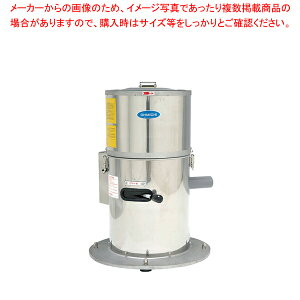 食品脱水機 OMD-10RY3【 餃子絞り器 】 【ECJ】