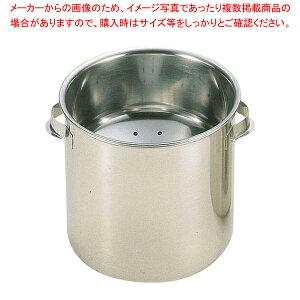 SA18-8プレス揚玉入 大【 揚げ玉入れ ステンレス 天ぷら用品 】 【ECJ】