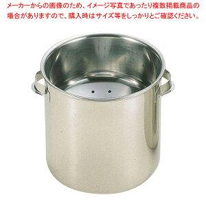 SA18-8プレス揚玉入 中【 揚げ玉入れ ステンレス 天ぷら用品 】 【ECJ】