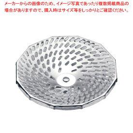 マトファ ムーラン 大(スズメッキ) 替刃 4mm【ECJ】【器具 道具 小物 調理 料理 】