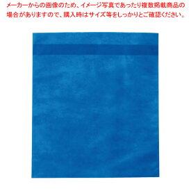 だしとりサンエース ブルー(100枚入) 特大 【ECJ】