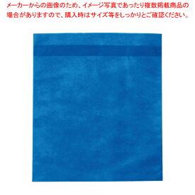 だしとりサンエース ブルー(100枚入) 中 【ECJ】