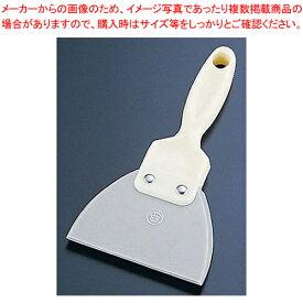 プラスチック柄 シリコンゴムヘラ 小【ECJ】【厨房用品 調理器具 料理道具 小物 作業 】