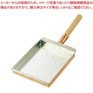 SA銅 玉子焼 関西型 27cm【 玉子焼 銅 】 【ECJ】