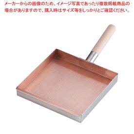 ロイヤル 玉子焼 XED-230 【ECJ】