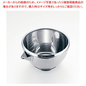 18-8片口鍋(目盛付) 中 【ECJ】
