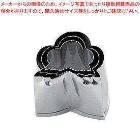 SA 18-8業務用 抜型 松 3個セット【ECJ】【厨房用品 調理器具 料理道具 小物 作業 】