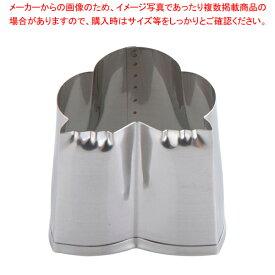 SA 18-8業務用 抜型 松 大【ECJ】【厨房用品 調理器具 料理道具 小物 】