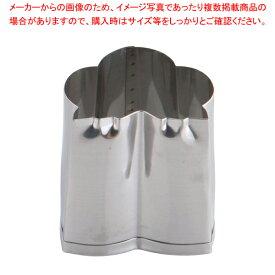 SA 18-8業務用 抜型 松 中【ECJ】【厨房用品 調理器具 料理道具 小物 】