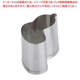 SA 18-8業務用 抜型 ひねり瓢箪 大【ECJ】【厨房用品 調理器具 料理道具 小物 】