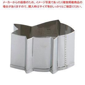 SA 18-8業務用 抜型 鮎 大【ECJ】【厨房用品 調理器具 料理道具 小物 】